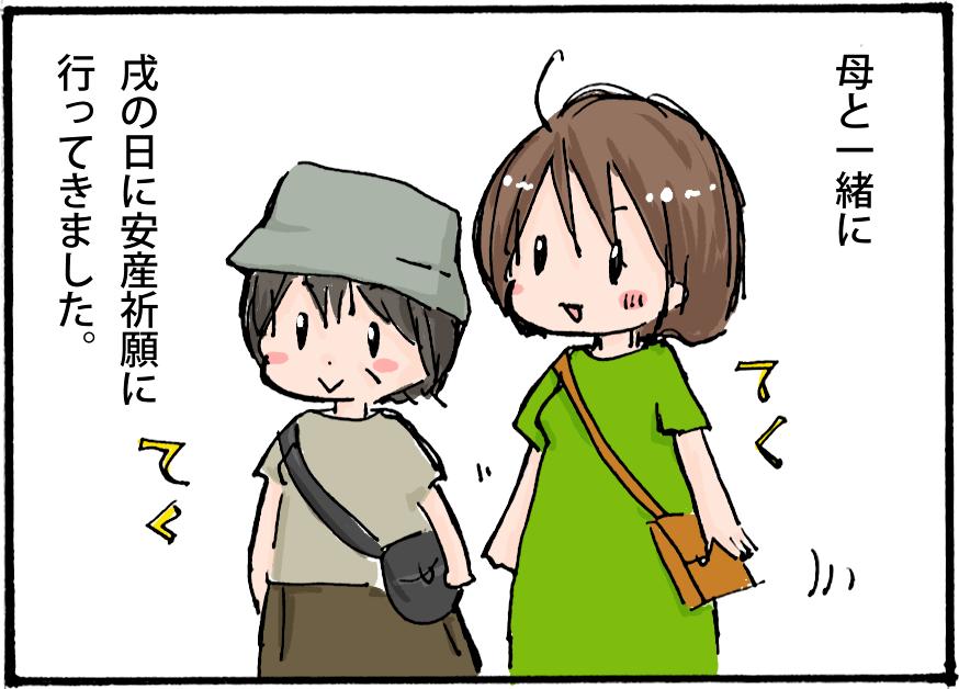挿絵08c