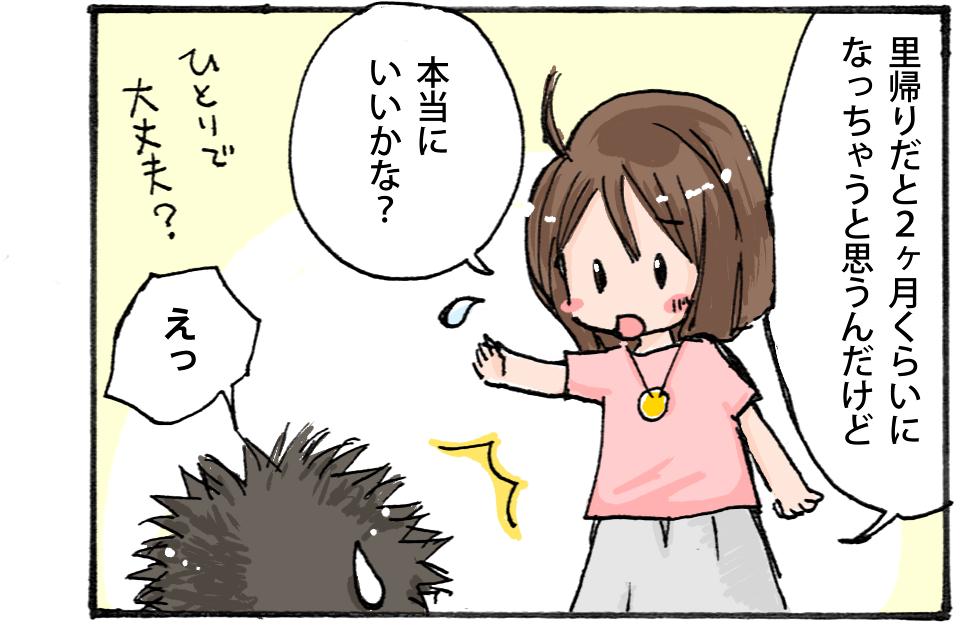 comic10a