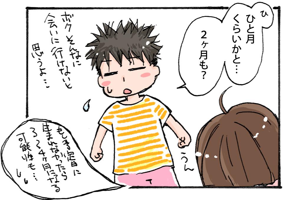 comic10b