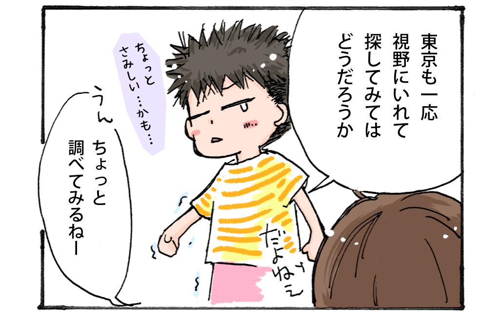 comic10d