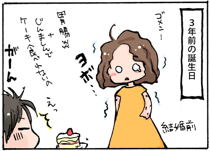 comic3a