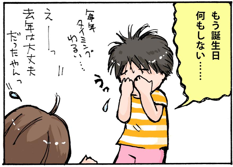 comic3d