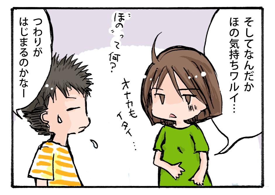 comic6b