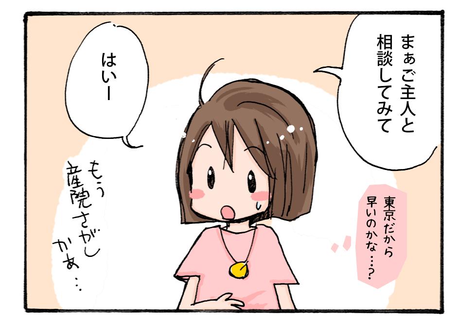 comic8d