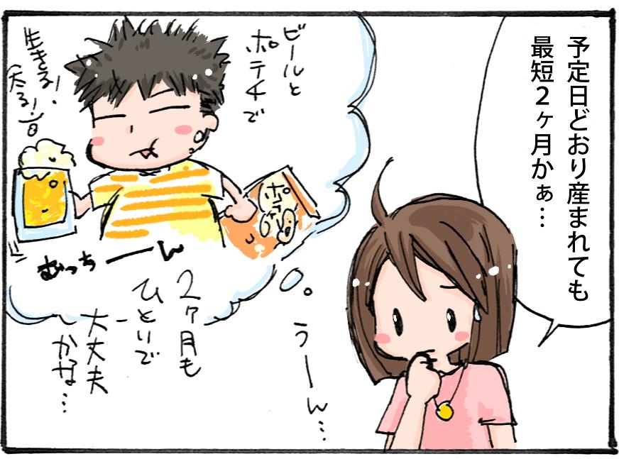 comic9d