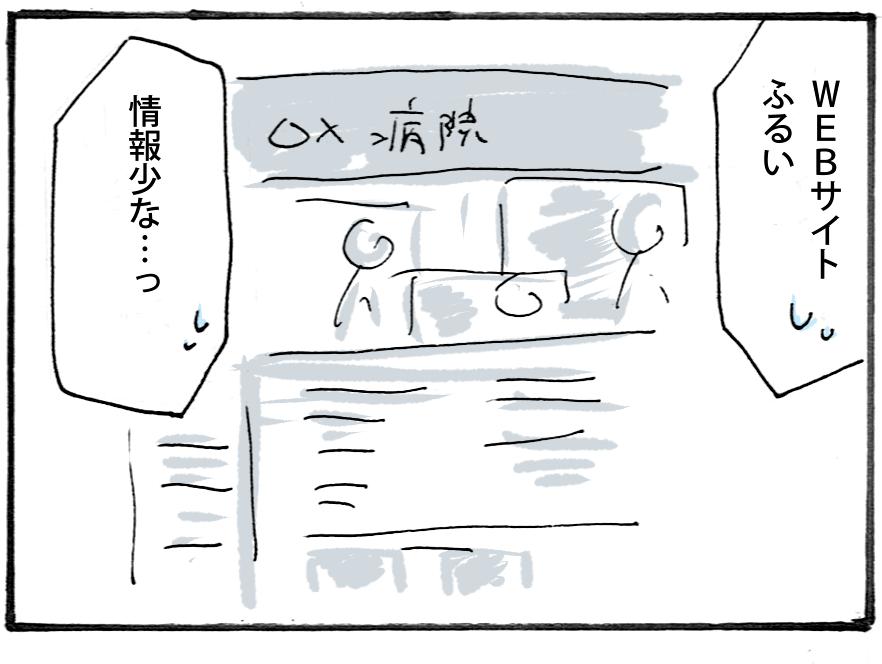 comic11b