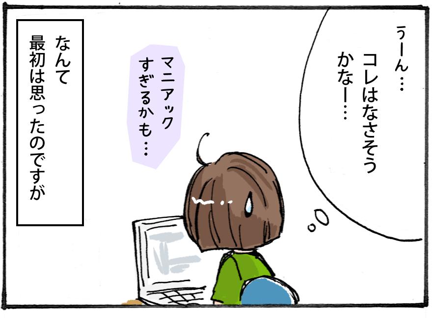 comic11c