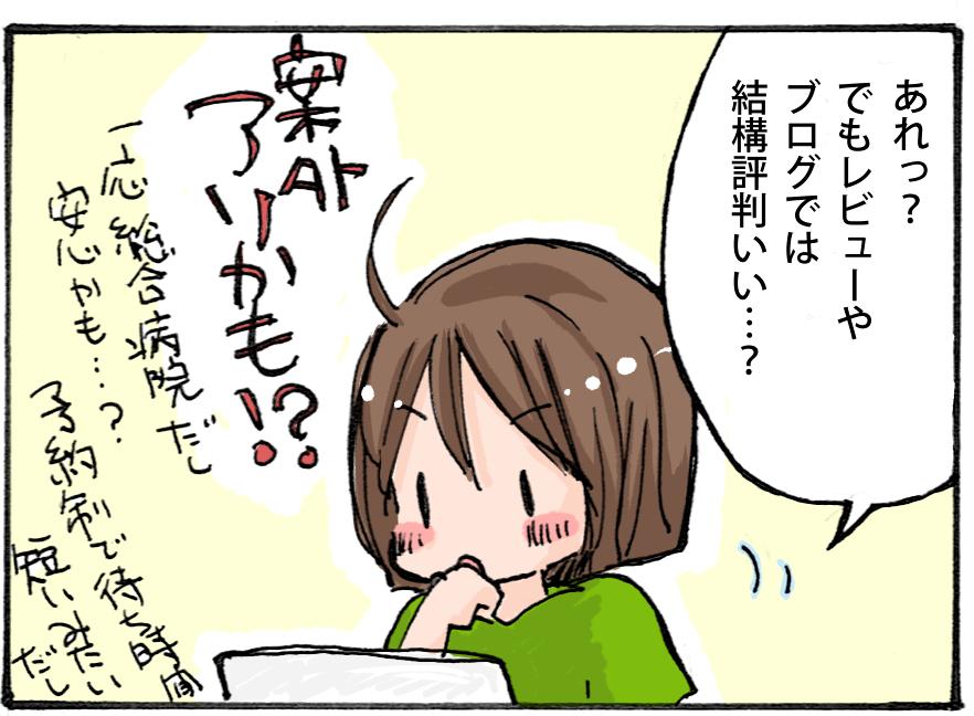 comic11d