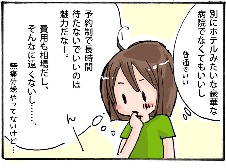 comic12a