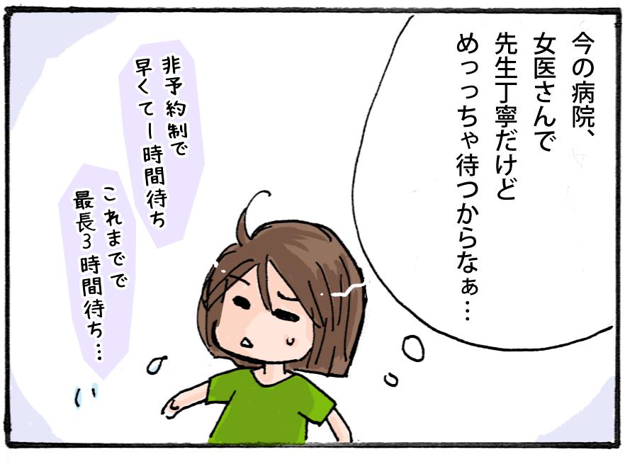 comic12b