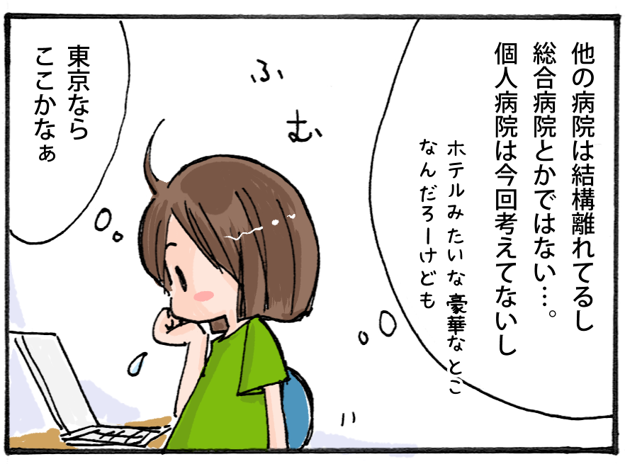 comic12c