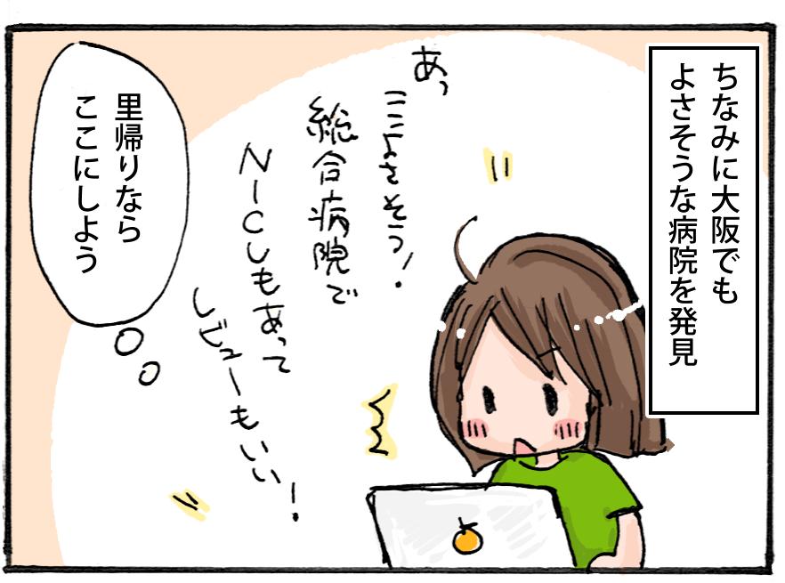 comic12d