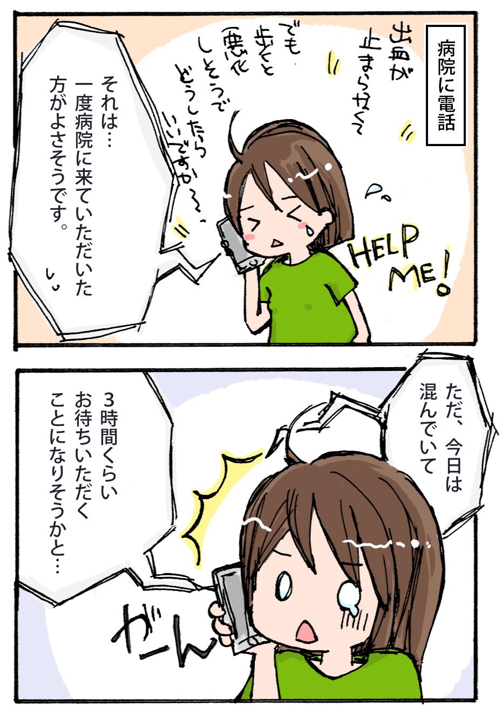 comic13b2