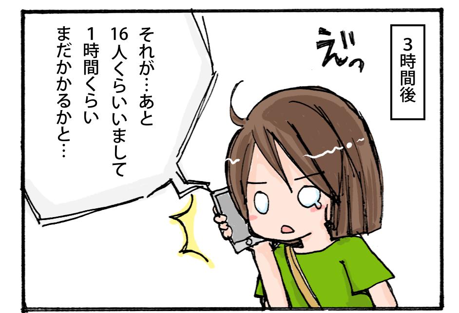 comic14d