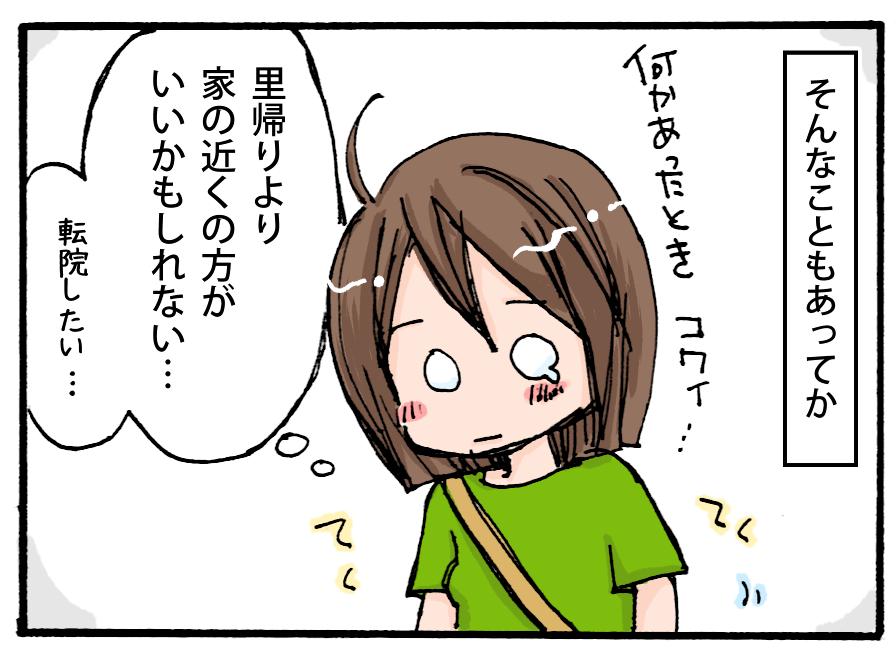 comic15b