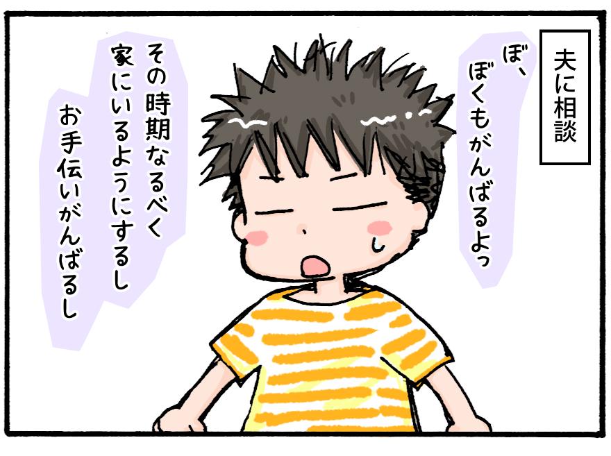 comic16b
