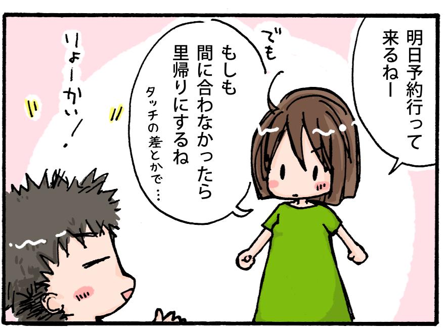 comic16d