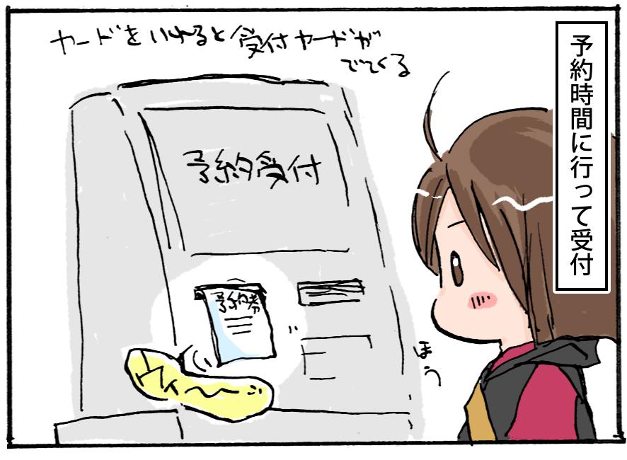 comic17a