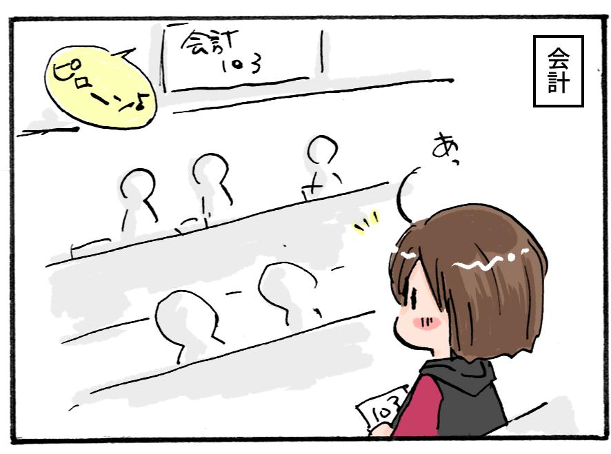 comic17f