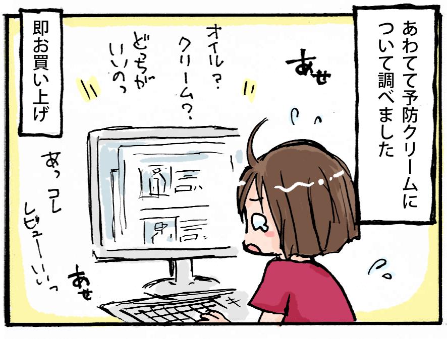 comic4d