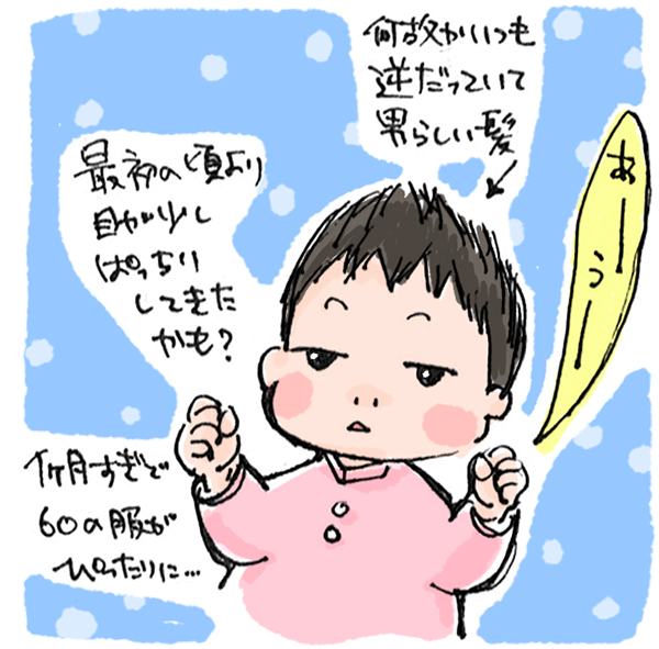 【ムスメ絵日記01】生後1ヶ月〜2ヶ月頃。